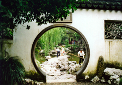 Le jardin chinois for Poignet de porte ronde